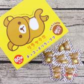 日本丹生堂_拉拉熊巧克力220g(80入盒裝)【0216團購會社】4990327600013