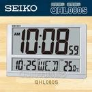 CASIO 手錶專賣店 SEIKO 精工 掛鐘專賣店 QHL080S 電子式掛鐘 金屬質感 日期/星期顯示