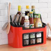 組合刀架多功能廚房置物架調味盒調料罐瓶收納架儲物架筷子收納盒 IGO