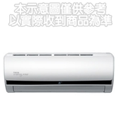 (含標準安裝)東元變頻冷暖分離式冷氣16坪頂級系列MA100IH-HS/MS100IE-HS