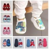 寶寶學步鞋 防滑0-1-2歲軟底地板鞋單鞋Mandyc