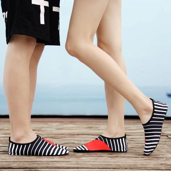 速乾防滑防割潛水浮潛游泳鞋兒童涉水溯溪瑜伽貼膚軟鞋 黛尼時尚精品