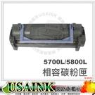 USAINK ~EPSON S050010  黑色環保碳粉匣 EPL-5700/5700L/5800/5800L