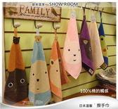 御芙專櫃-【粉紅兔】日系商品˙超人氣擦手巾(100%cotten)