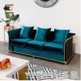 特賣沙發沙發椅單人酒店服裝店北歐簡約雙人三人布藝鐵藝沙發LX