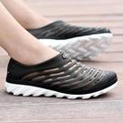 2020夏季新款男士拖鞋韓版男鞋子沙灘洞洞鞋男防滑休閒涼鞋男潮鞋 快速出貨