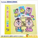 KUMATAN 拍立得 黃色相本 相本 相冊 名片本 可放40張 WC熊 KUMA糖 另有 邊框貼 卡娜赫拉 空白底片