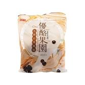 盛香珍 優酪果園-焦糖珍珠風味(330g)【小三美日】