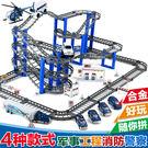 多層軌道電動汽車兒童益智拼裝玩具2-3-4-5-6歲男孩女孩生日禮物