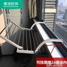 外掛多功能窗戶置物架不銹鋼可摺疊晾曬衣架 陽台晾曬暖氣片鞋架AQ 有緣生活館