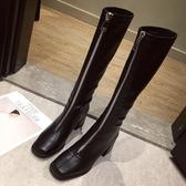 方頭粗跟長筒時尚瘦瘦靴女秋季韓版黑色前拉鍊復古時裝靴 交換禮物
