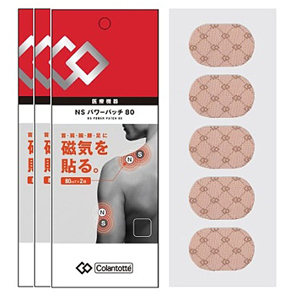 【Colantotte】 NS POWER 80磁氣貼(10片裝)