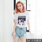 【天母嚴選】人物照片貼布條紋圓領棉質上衣(共三色)