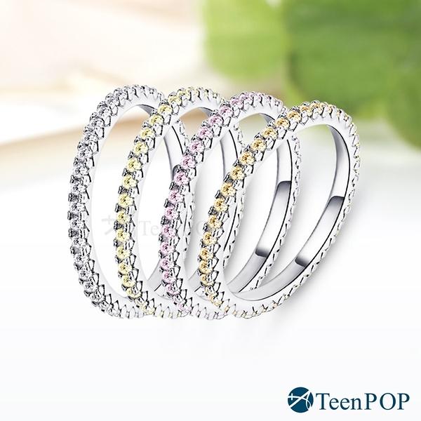 925純銀戒指 ATeenPOP 玩美銀色 排鑽 尾戒 線戒 A-D款