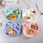 兒童餐具兒童餐盤分格盤卡通薯條盤可愛點心盤早餐盤子陶瓷創意家用餃子盤浪漫情人節下殺75折