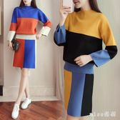 秋冬季小香風針織毛衣兩件套時尚套裝裙寬松顯瘦拼色半身裙 Mt7242『miss洛羽』
