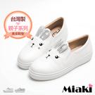 休閒鞋.可愛小兔平底懶人包鞋(大人)...