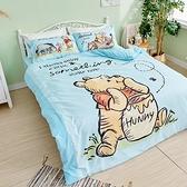 床包 / 雙人加大【維尼小熊-蜂蜜小事(藍色)】含兩件枕套 高密度磨毛 戀家小舖台灣製