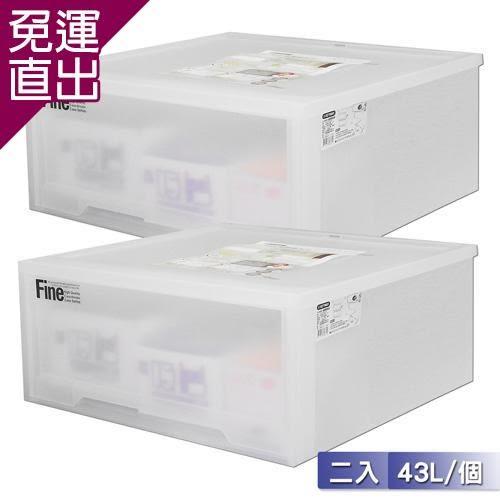 收納樂 特大樂活抽屜整理箱43L(二入組)【免運直出】