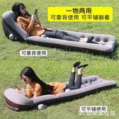 充氣床 戶外充氣床單人家用帳篷加厚氣墊折疊床懶人單人沖氣床墊午休便攜LB17044【3C數位環球館】