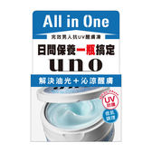 UNO 完效男人抗UV醒膚凍(80g)