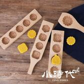 木質綠豆冰糕模月餅烘焙模具綠豆糕模 [YB]