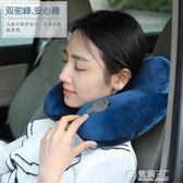 充氣u型枕脖枕便攜坐車護頸枕靠枕飛機吹氣U形枕旅行枕頭旅游三寶   電購3C