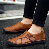 休閒皮鞋 魔術貼耐磨豆豆鞋 英倫男士皮鞋《印象精品》q16