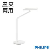 【加贈冰雪奇緣墊板】飛利浦 PHILIPS 軒璽座夾兩用高品質LED檯燈 (66049)