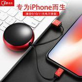 數據線蘋果數據線iphone6s手機伸縮6充電線器7plus快充車載便捷8p可收納       萌萌小寵