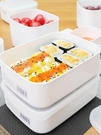 便當盒 日本進口保鮮盒塑料密封盒食品級冰箱收納冷藏盒微波爐飯盒便當盒寶貝計畫 上新