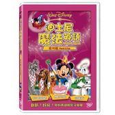 迪士尼魔法英語:食物篇 DVD  【迪士尼開學季限時特價】   OS小舖