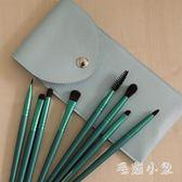 青城系列8支眼部套裝化妝刷初學者眼影刷刷包 DJ174『毛菇小象』