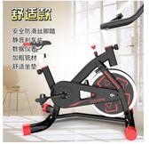 川野動感單車家用超靜音健身車腳踏室內運動自行車健身房器材【紅人衣櫥】