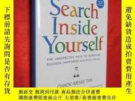 二手書博民逛書店Search罕見Inside Yourself (小16開,硬精