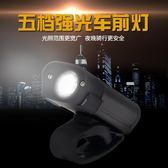 雙十二狂歡車燈自行車前燈L2燈芯夜騎山地公路車燈充電USB強光騎行前燈單車頭燈