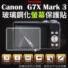 Canon G7X Mark III G...