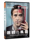 【停看聽音響唱片】【DVD】選戰風雲