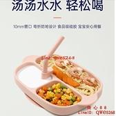 餐盤嬰兒童吸盤一體式餐具輔食碗套裝學吃飯訓練勺子分格硅膠【齊心88】