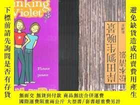 二手書博民逛書店英語故事書罕見Shrinking Violet   Jean U