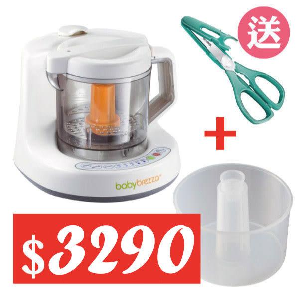【組合價再贈3M食物剪】美國Baby Brezza 副食品自動料理機/調理機+專用蒸鍋+食譜