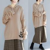 連帽破洞毛衣潮冬季 文藝大尺碼女裝寬鬆長袖針織毛線上衣慵懶風 降價兩天