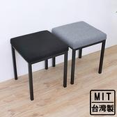 【頂堅】厚型泡棉沙發織布椅面(鋼管腳)餐椅/工作椅/洽談會客椅-二色黑色