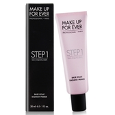 MAKE UP FOR EVER 第一步奇肌對策30ml#6