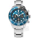 SEIKO 精工 / V175-0EV0B.SSC741P1 / PROSPEX  太陽能 潛水錶 三眼計時 防水200米 不鏽鋼手錶 藍色 43mm