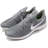 Nike 慢跑鞋 Air Zoom Pegasus 35 灰 白 飛馬 透氣工程網面 氣墊避震 男鞋【PUMP306】 942851-005