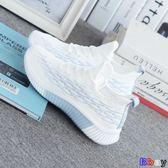 [Bbay] 運動鞋 網面 透氣 小白鞋 休閒 跑步鞋