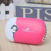 風扇 迷妳掌上空調制冷無葉USB可充電扇兒童手持隨身便攜式小型電風扇 阿薩布魯