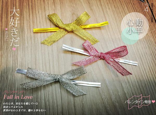 心動小羊^^可愛緞帶小包裝包含緞帶+鐵絲共可以製作10個喔!