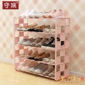 鞋架多層簡易門口家用防塵寢室收納鞋柜小鞋架子【倪醬小舖】
